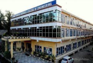 gpmce-new-delhi