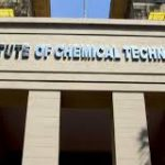 Top 10 Best  Engineering Colleges In Mumbai With Latest Ranking