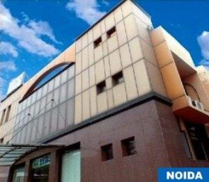 iibs_noida