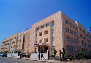 Top 10 Best Law Colleges In Maharashtra With Fees & Courses