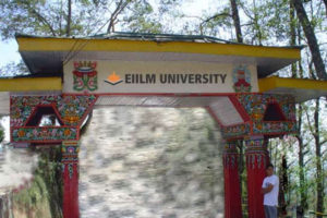 eiilm_west-sikkim