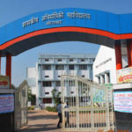 Top 10 Best Engineering Colleges In Maharashtra With Fees & Courses
