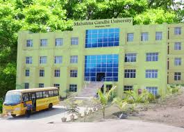 Top 08 Best MBA Colleges In Meghalaya With Fees & Courses