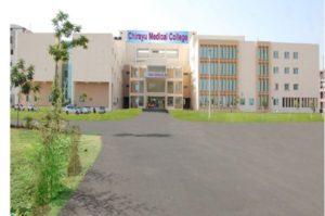 cmch_bhopal