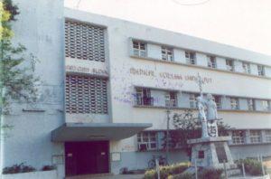 gcmc_-kanchipuram