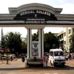 Top 10 Best Kerala Medical Colleges With Fees & Courses