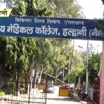 Top 05 Best Medical Colleges In Uttarakhand With Details