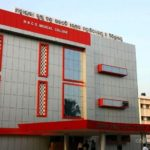 Top 09 Best Orissa Medical Colleges With Fees & Courses Details