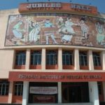 Top & Best Medical Colleges In Manipur With Fees & Courses