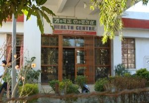 Top & Best MBA Colleges In Manipur With Fees & Courses