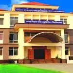 Top 05 IT Colleges In Guwahati For Programming Courses Based On Latest Ranking